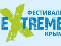 Межмуниципальные соревнования «Молодежная битва»