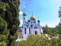 28 июля - День Крещения Руси!