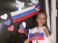 Флаг России - гордость наша!